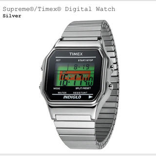 Supreme - Supreme Timex Digital Watch Silver