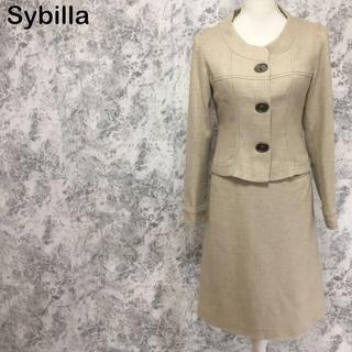 シビラ(Sybilla)のシビラ ノーカラー ジャケット スカート セットアップスーツ M相当(スーツ)