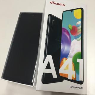 Galaxy - 新品 SIMロック解除☆ Galaxy A41 SC-41A ブラック