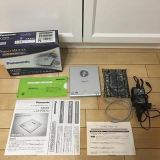 パナソニック(Panasonic)の箱付き Panasonic DVDプレーヤー LF-P767C 外付けポータブル(DVDプレーヤー)