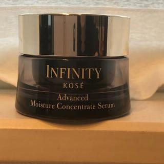 インフィニティ(Infinity)のコーセーインフィニティアドバンスト モイスチャー コンセントレート セラム(乳液/ミルク)