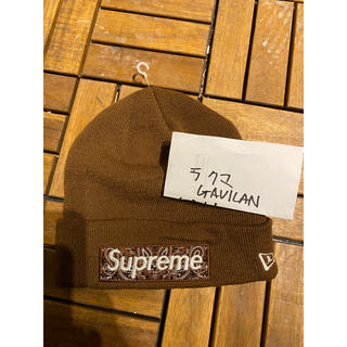 Supreme - Supreme New Era Box Logo Beanie Brown