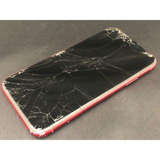 Apple - iPhone 11 128GB au 訳あり ジャンク品
