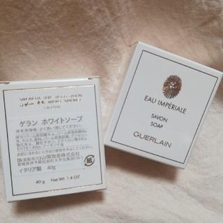 ゲラン(GUERLAIN)のゲラン ホワイト ソープ 40g イタリア製(ボディソープ/石鹸)