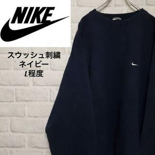 NIKE - 【定番人気】90s ナイキ 刺繍 スウェット トレーナー ネイビー L