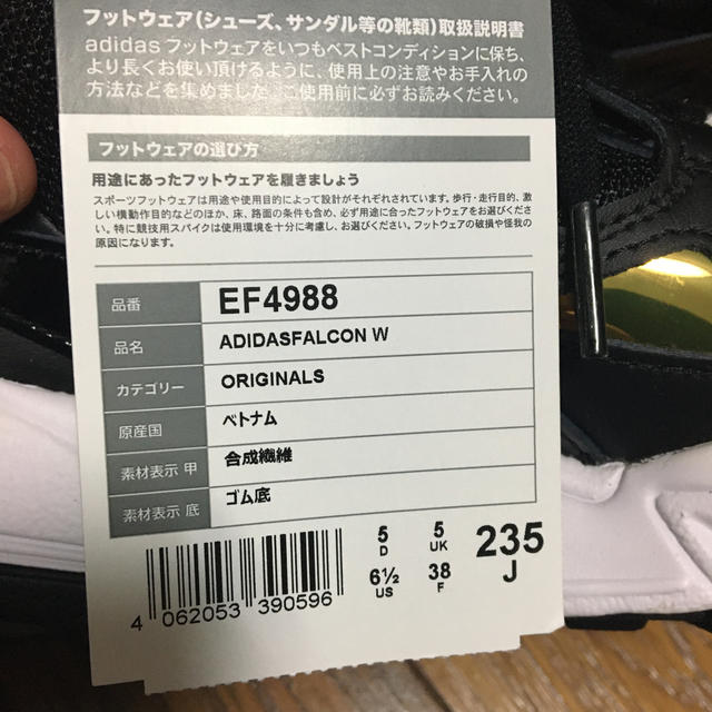 adidas(アディダス)の新品adidas レディースの靴/シューズ(スニーカー)の商品写真