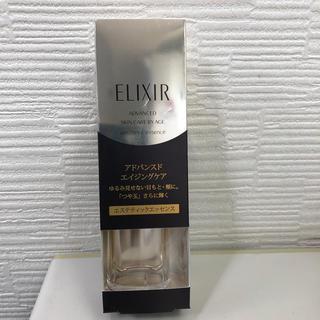 ELIXIR - 資生堂 エリクシール アドバンスド エステティックエッセンス(40g)