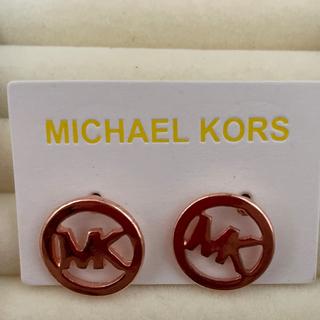 Michael Kors - MICHAEL KORSピアス
