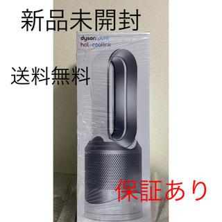Dyson - DysonPureHot+Cool Link 空気清浄機能付ファンヒーター