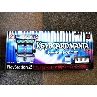 KONAMI - コナミ PS2 キーボードマニア 鍵盤&ソフトセット