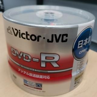 ビクター(Victor)のビクターJVC DVD-R日本製 デジタル放送録画対応(その他)