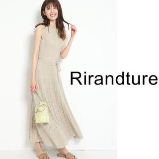 Rirandture - 新品 リランドチュール 透かしワンピース タグ付き 未使用 ベルト付き