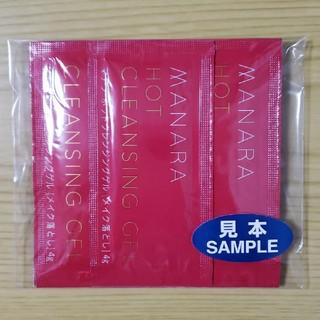 maNara - マナラ ホットクレンジングゲル サンプル 7包