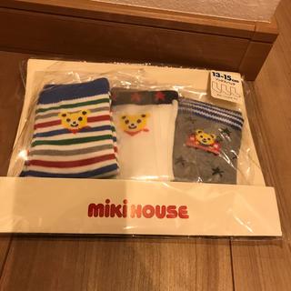 ミキハウス(mikihouse)のミキハウス ソックスパック 13-15(靴下/タイツ)