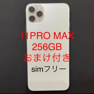 Apple - iPhone 11 Pro Max シルバー 256 GB SIMフリー 本体