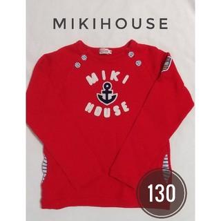 mikihouse - ミキハウス トレーナー レッド 130 美品