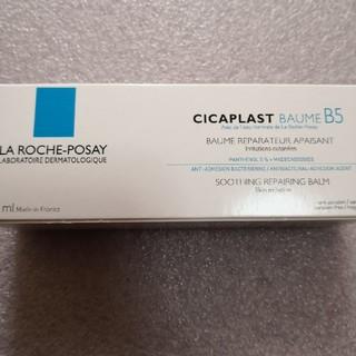 LA ROCHE-POSAY - 大容量 新品 敏感肌用 ラロッシュポゼ シカプラストバーム 100ml