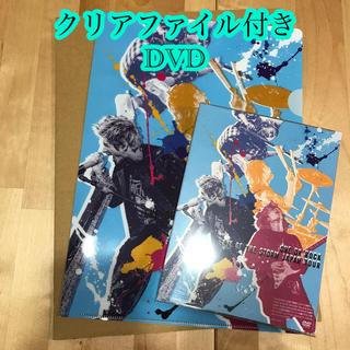 ONE OK ROCK - ワンオクロック ライブ DVD