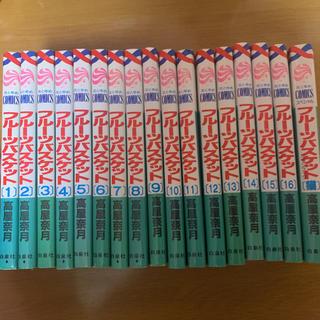 ハクセンシャ(白泉社)のフルーツバスケット1〜16巻+ファンブック猫(少女漫画)