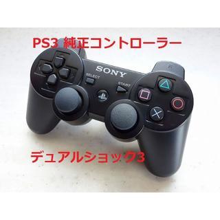 プレイステーション3(PlayStation3)の87★PS3 純正 コントローラー DUALSHOCK3 デュアルショック(家庭用ゲーム機本体)
