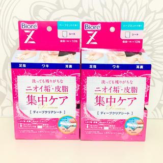 カオウ(花王)のビオレZ ディープクリアシート 2箱セット(20枚) デオドラント 制汗 汗拭き(制汗/デオドラント剤)