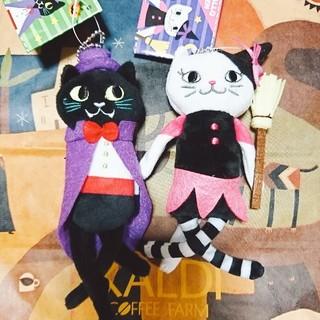 カルディ(KALDI)の[ショット様専用]カルディ ハロウィンくたくたネコちゃん2匹(キーホルダー)