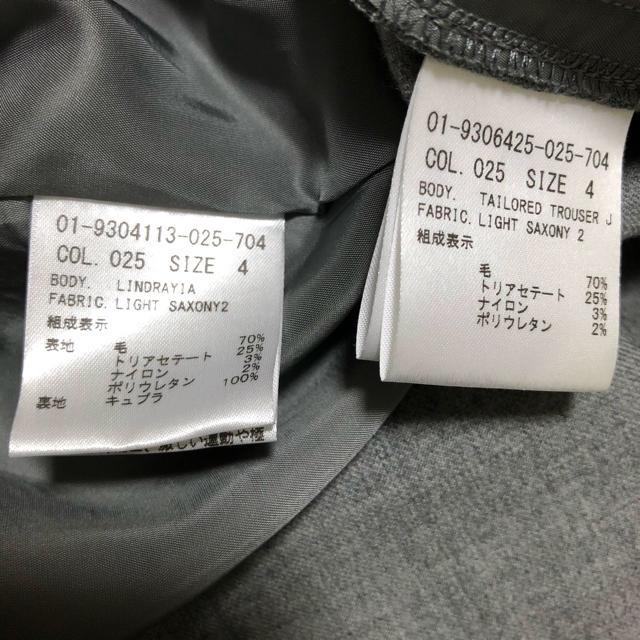 theory(セオリー)のTheory 19AW SAXONY セットアップ ノーカラージャケット パンツ レディースのフォーマル/ドレス(スーツ)の商品写真