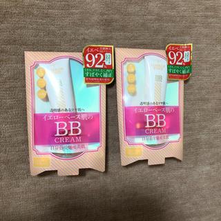 リゼラムトーン イエローベースBB(30g)(BBクリーム)