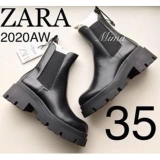 ZARA トラックソール付きローヒールアンクルブーツ 35 サイドゴア(ブーツ)