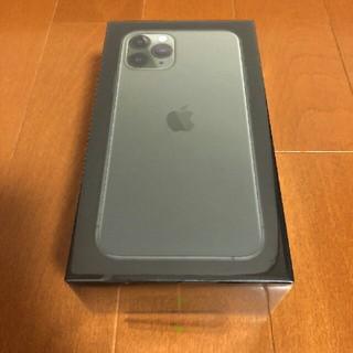 iPhone - 【新品】iPhone 11 Pro ミッドナイトグリーン 256G SIMフリー