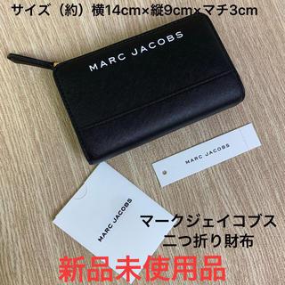 マークジェイコブス(MARC JACOBS)の新品未使用 マークジェイコブス ★ 二つ折り財布 レザーブラック(折り財布)