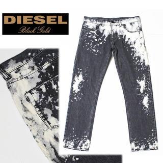ディーゼル(DIESEL)の《ディーゼル》新品 イタリア製 ダメージ・ペイント加工 デニム 黒(W86)(デニム/ジーンズ)