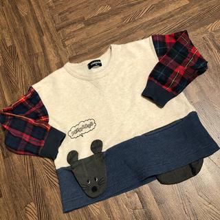 クレードスコープ(kladskap)のクレードスコープ 100 トレーナー(Tシャツ/カットソー)