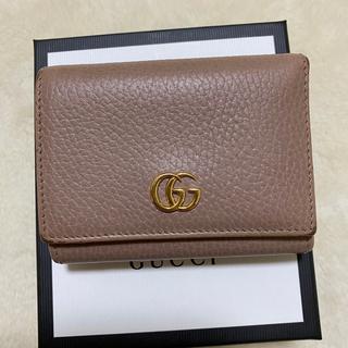 グッチ(Gucci)のy.a様専用(財布)