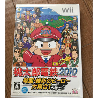 Wii - 桃太郎電鉄2010 戦国・維新のヒーロー大集合!の巻
