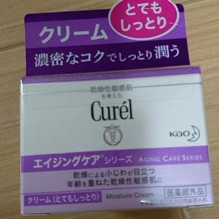 キュレル(Curel)のキュレル エイジングケアシリーズ クリーム(40g) 新品(フェイスクリーム)