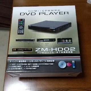 DVDプレーヤー  ZM-HD02  美品  (DVDプレーヤー)