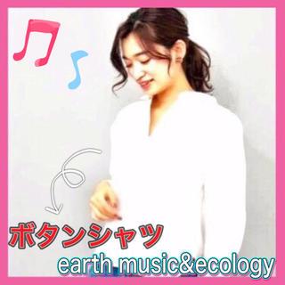 アースミュージックアンドエコロジー(earth music & ecology)のボタンシャツ オフホワイト Lサイズ(Tシャツ/カットソー(七分/長袖))