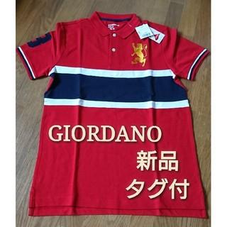Gianluca Giordano - 新品 タグ付 GIORDANOブリティシュライオン 刺繍 ポロシャツ
