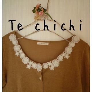 テチチ(Techichi)のTe chichi(テチチ)刺繍レース カーディガン(カーディガン)