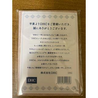 ディーエイチシー(DHC)のDHC 手帳 2021(手帳)