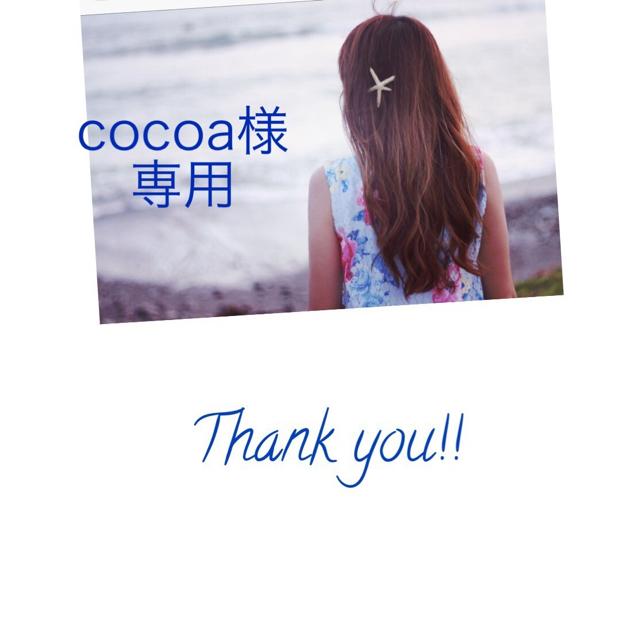 cocoa様専用ページ レディースのトップス(ニット/セーター)の商品写真