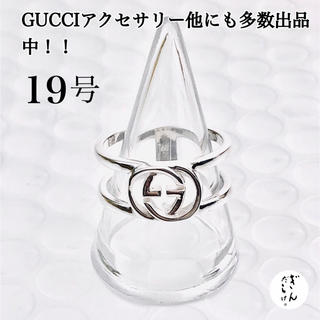 グッチ(Gucci)の【美品】GUCCI WG リング(実寸19号)指輪 レディース SV925(リング(指輪))