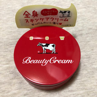 ギュウニュウセッケン(牛乳石鹸)の【新品・未使用】牛乳石鹸 赤箱 ビューティクリーム(ボディクリーム)