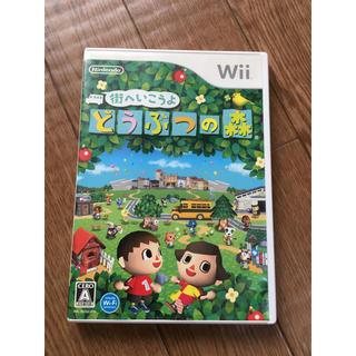 ウィー(Wii)のwii  街へいこうよ どうぶつの森(家庭用ゲームソフト)