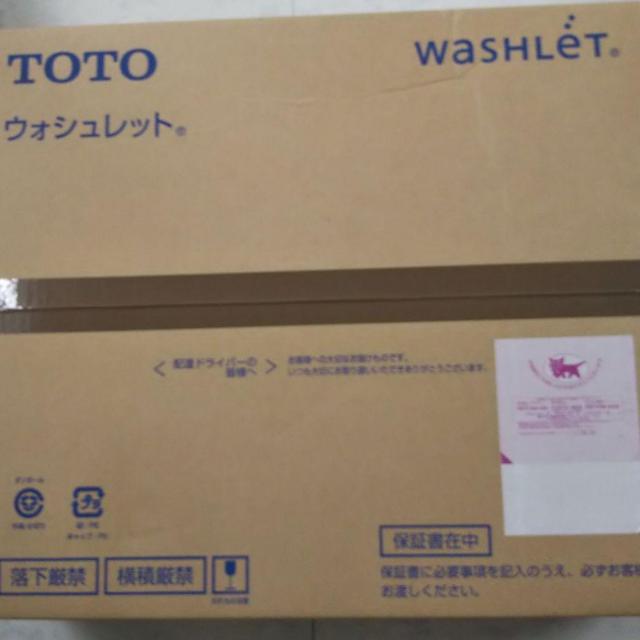 TOTO(トウトウ)の新品未使用BV2 TCF2222E #NW1 [ホワイト] スマホ/家電/カメラの生活家電(その他)の商品写真