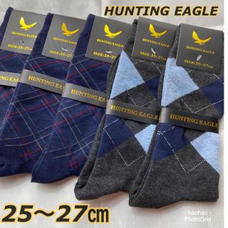 HUNTING EAGLE デザインソックス5足セット【25〜27㎝】