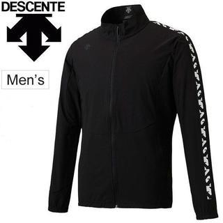 デサント(DESCENTE)の新品 デサント DESCENTE メンズ ウインドブレーカー ジャケット 黒(ジャージ)