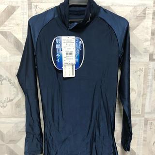 ミズノ(MIZUNO)のMIZUNO ミズノ トレーニングウエア ハイネック長袖シャツ Sサイズ(トレーニング用品)