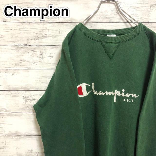 Champion(チャンピオン)の【大人気】チャンピオン☆刺繍ビッグロゴ グリーン スウェット メンズのトップス(スウェット)の商品写真